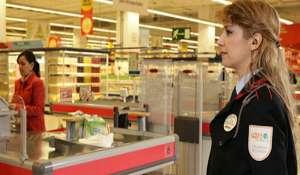 Curso de Vigilante en Centros Comerciales Oficial