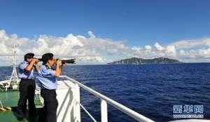 Certificació Oficial de Vigilancia en Vaixells