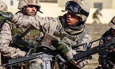 Ingrés en l'Exèrcit